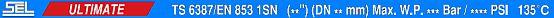 маркировка SEL ULTIMATE 1SN DIN EN853 1SN SAE 100R1AT/ISO 1436 UL-HWB313