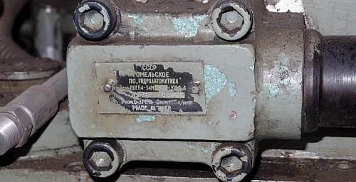 золотник ПБГ54-34М УХЛ4 6,3МПа 125 литр/мин Гомельское ПО ГИДРОАВТОМАТИКА made in USSR