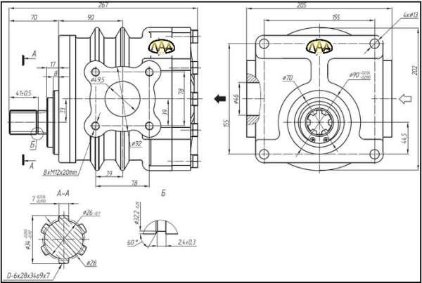 продажа шестеренный насос НШ-50 Антей характеристики